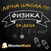 Mentor Mate